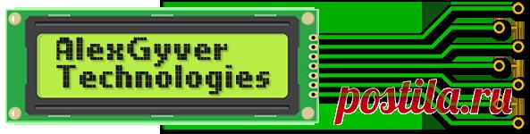"""Уроки Arduino. Как написать скетч? """"Многозадачность"""" с millis(). Большинство примеров к различным модулям/датчикам используют задержку delay() в качестве """"торможения"""" программы, например для вывода данных с датчика в последовательный порт. Именно такие примеры портят восприятие новичка, и он тоже начинает использовать задержки. А на задержках далеко не уедешь!"""