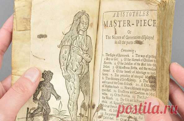 «Руководство по сексу», созданное в 1720 году, будет продано с аукциона в конце марта 2018 года. Стартовая цена — £110–160