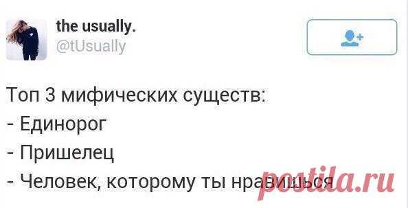 Ксения Трацевская