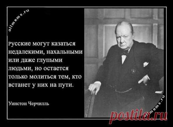 Быть русским— это восторг! (Александр Суворов )