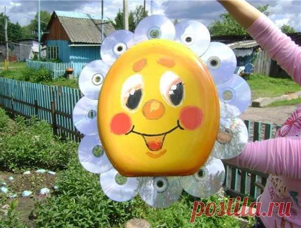 Яркое Солнышко