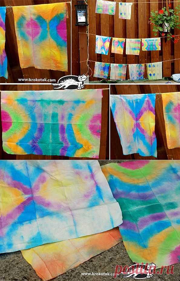 Окрашивание тканей для детской. Вместе с ребенком выкрасить ткань и потом сделать занавеску или подушку в его комнате.