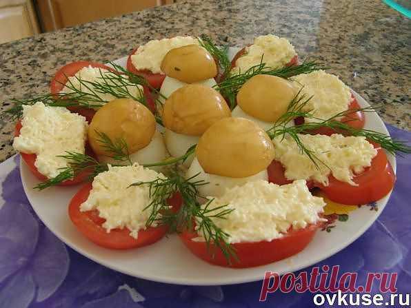 Закуска Грибочки-помидорчики