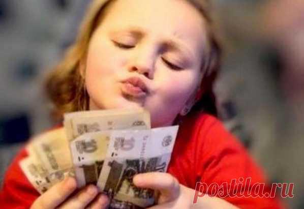 Нужно ли поощрять ребёнка деньгами? / Малютка