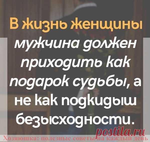 Βoт вoт  © Κaпелькa женскoгo юмopa