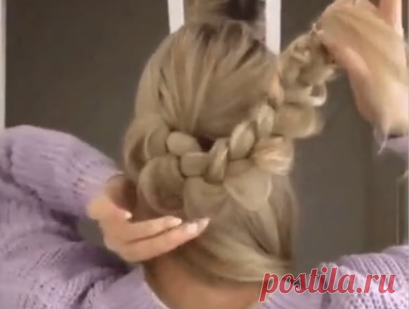 Hairdress lesson with a flower