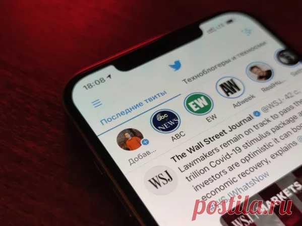 Роскомнадзор замедляет Twitter в России: как это работает, чем опасно для рунета и как обойти ограничения — Технологии на TJ