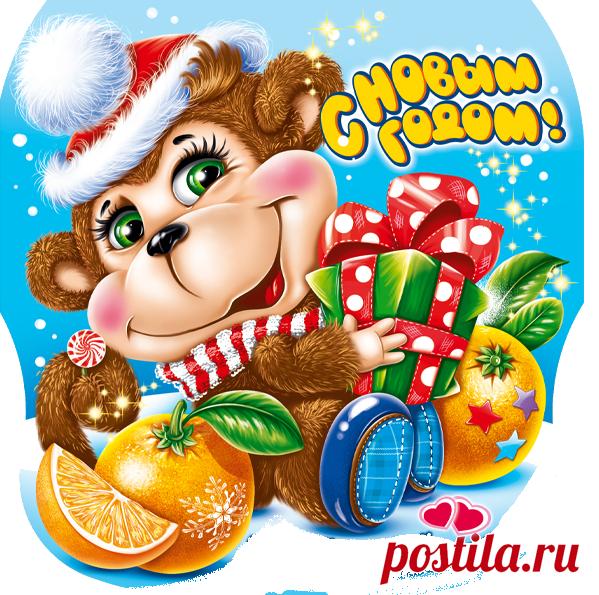 Для, обезьяна открытка к новому году