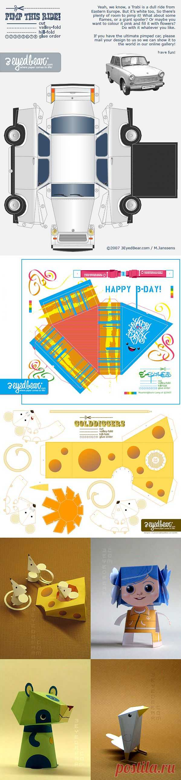 Haz, baja y desella, los consejos de la costura de Trendario: los objetos de fabricación casera De papel 3eyedbear