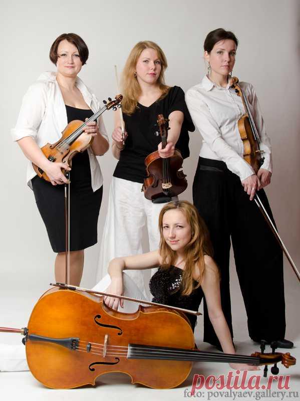 Струнный квартет Шикарный состав Огромный репертуар Блестящее исполнение