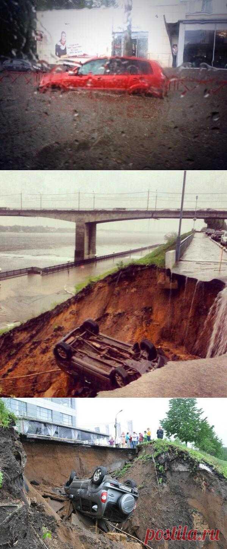 Потоп в Ярославле, фотографии очевидцев