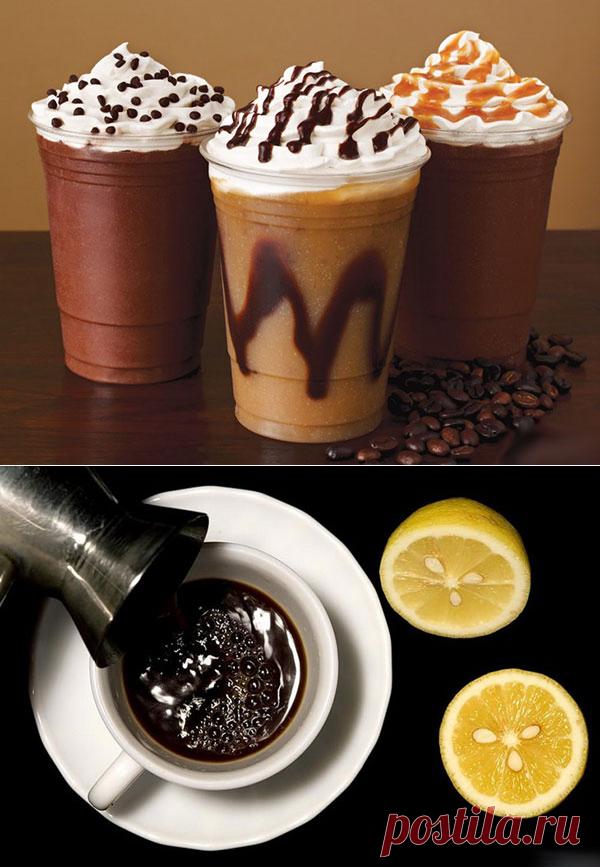 Бодрящий кофе разных народов мира — Интересные факты