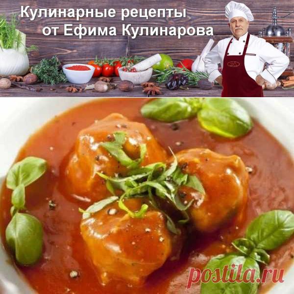 Тефтели с рисом в томатной подливе в духовке, рецепт с фото | Вкусные кулинарные рецепты