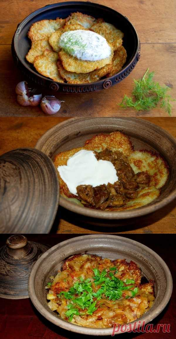 Hash browns Carpathian. Everything who ate deruna in the Carpathians, it is excited!