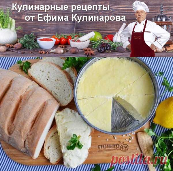 Домашний сыр | Вкусные кулинарные рецепты