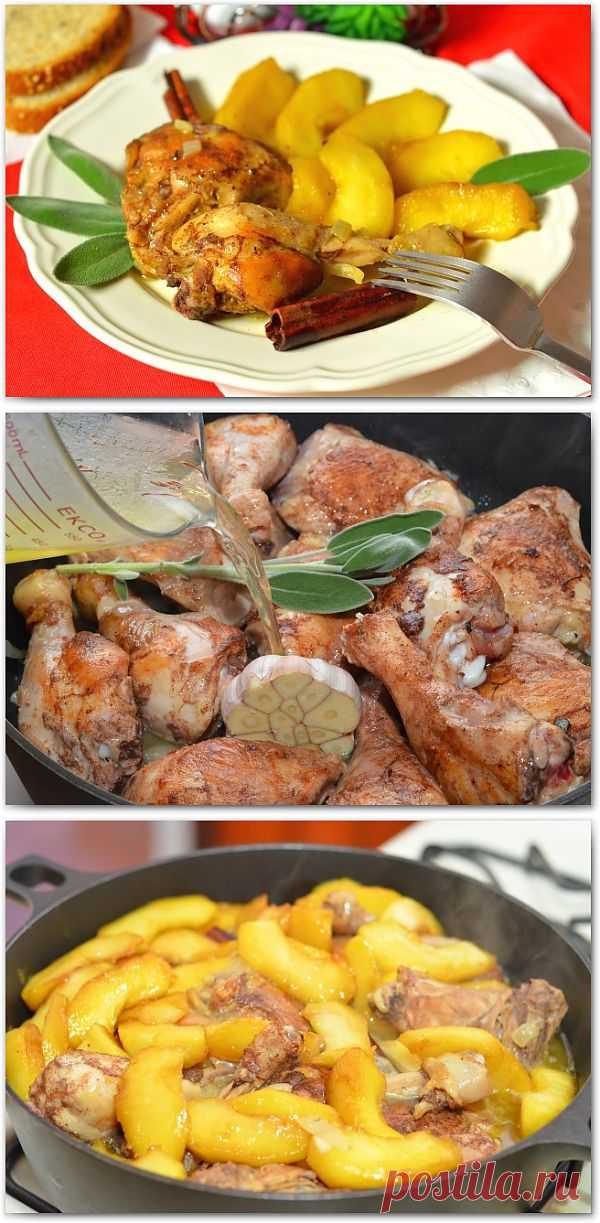 Курица с яблоками и шалфеем. Свежий шалфей обладает смесью ароматов мяты, бергамота, и совсем лёгким оттенком хвои, и чем то схож с запахом розмарина. Но при приготовлении, ароматы шалфея раскрываются и придают блюду пикантный, очень своеобразный, пряный вкус.
