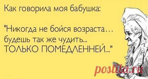 Крым, никогда не говори никогда открытки