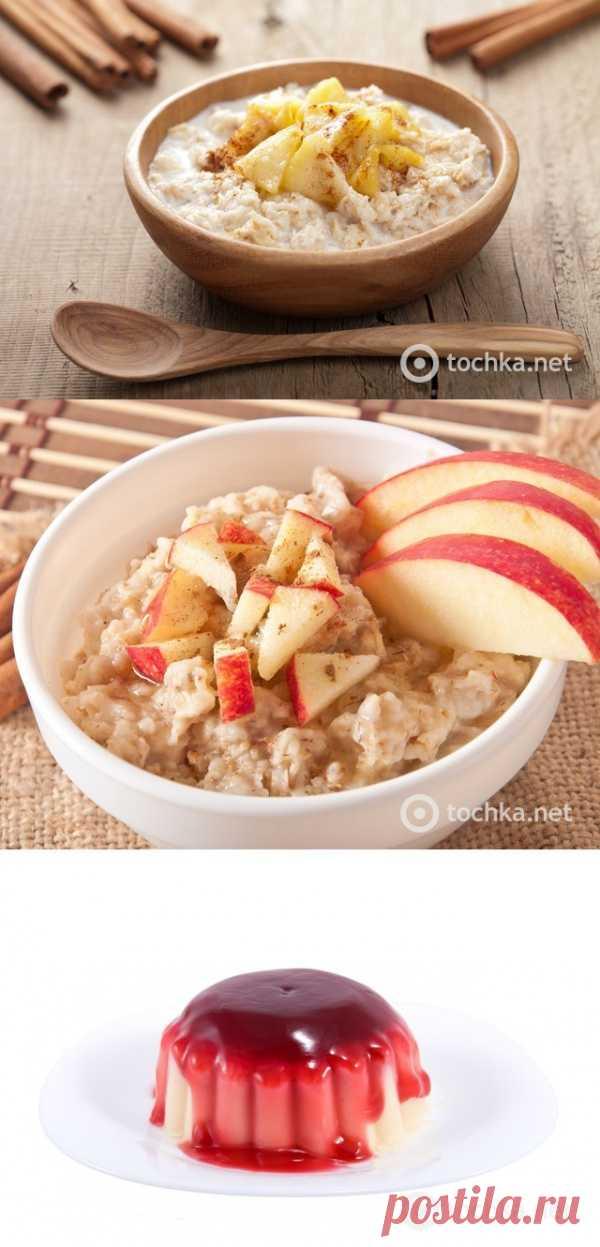 Постные рецепты: что приготовить на завтрак (для получения рецептов нажмите 2 раза на картинку)