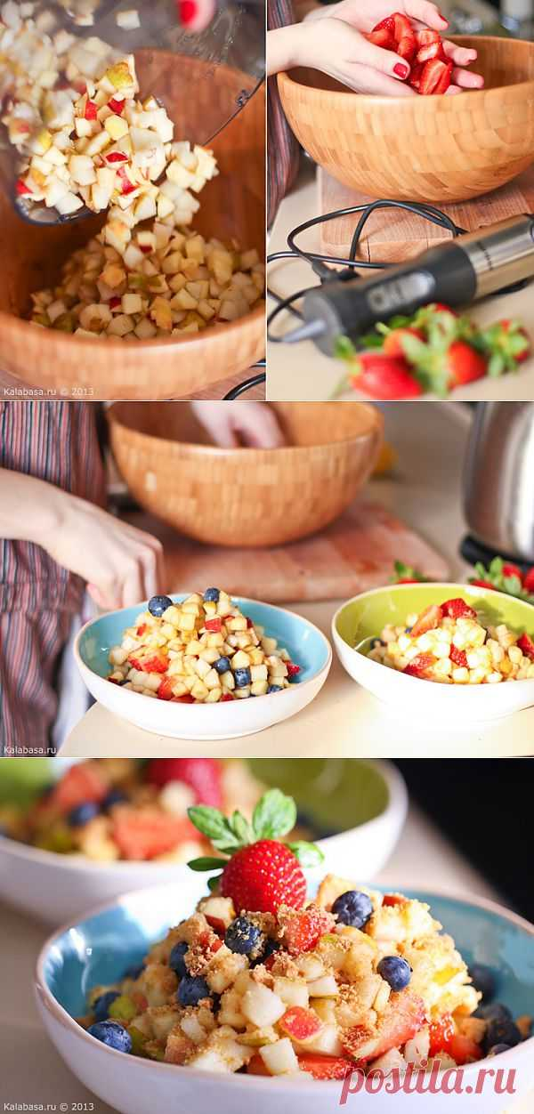 Фруктовый салат. Просто, вкусно и великолепно!