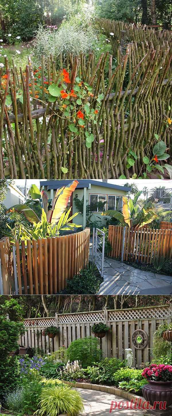 Заборы на садовом участке.