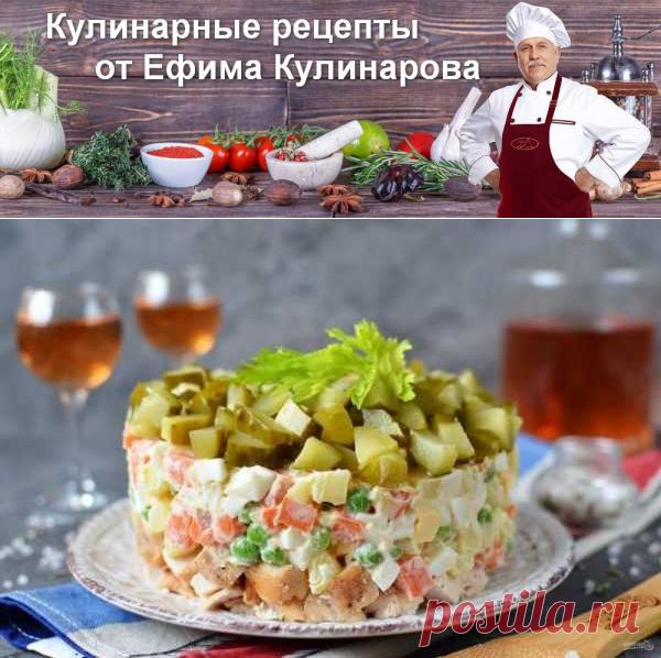 Слоеный салат из курицы   Вкусные кулинарные рецепты