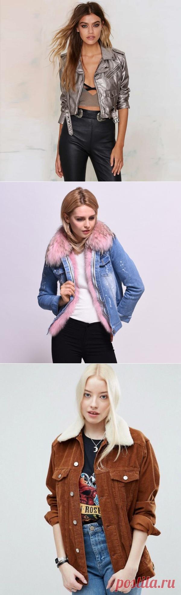 Какие модные куртки мы будем носить осенью и зимой? Самые трендовые модели 2018-2019 года