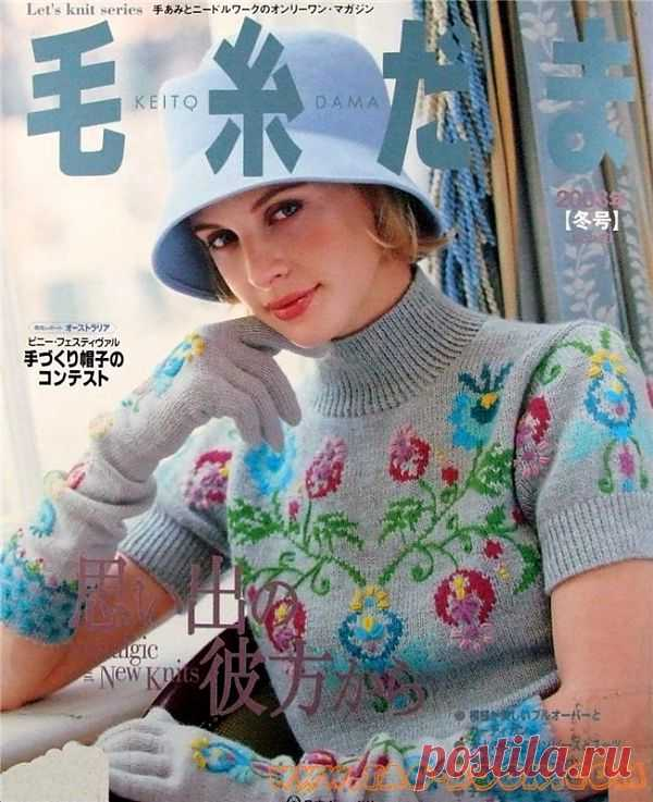 Keito Dama №120/2003