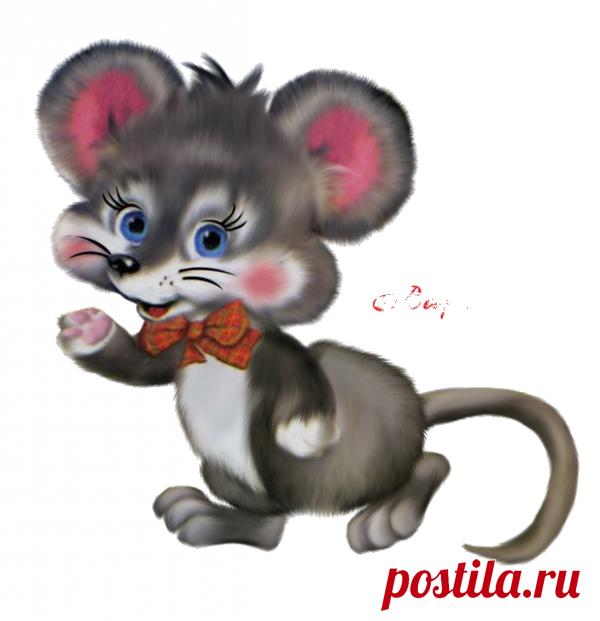 Картинки мышат для детей нарисованные цветные красивые, днем рождения леночка