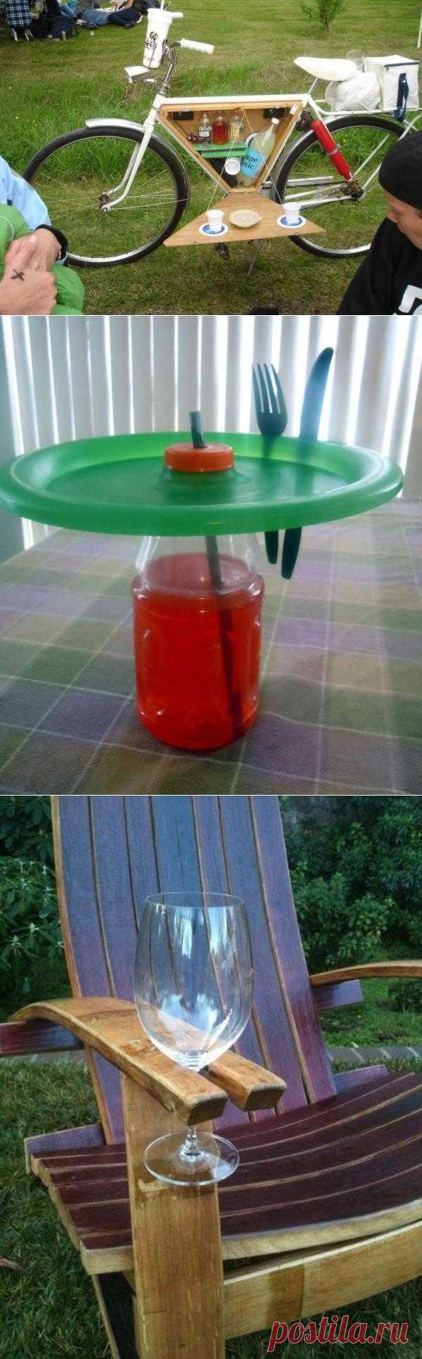 9 лучших изобретений для пикника.