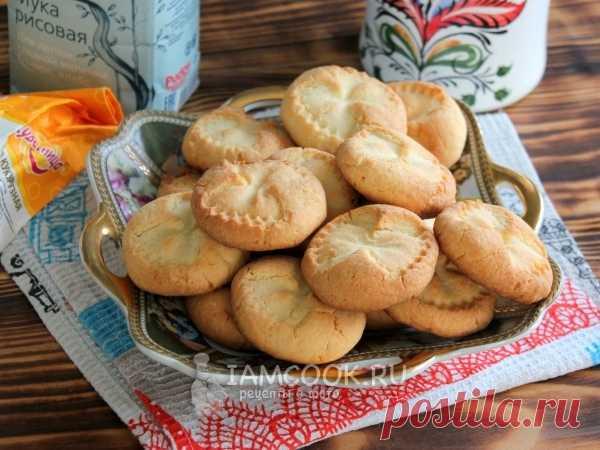 Печенье из рисовой и кукурузной муки — рецепт с фото Вариант простого песочного печенья без пшеничной муки.