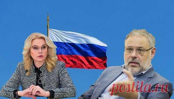 Хазин своей цитатой раскрыл всю сущность социальной политики, которую пытается строить Голикова | Политические новости | Яндекс Дзен