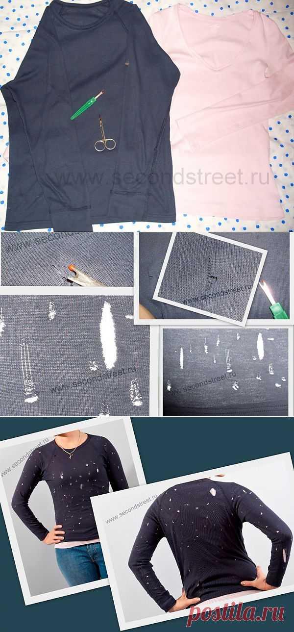 Как разодрать футболку / Прорези / Модный сайт о стильной переделке одежды и интерьера