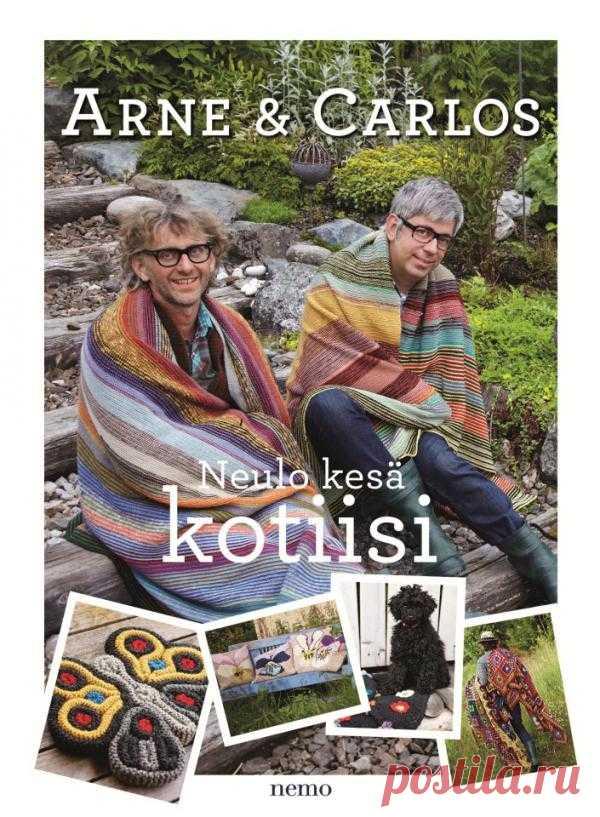 Традиции норвежского вязания. Кто их хранит? | Сами с усами