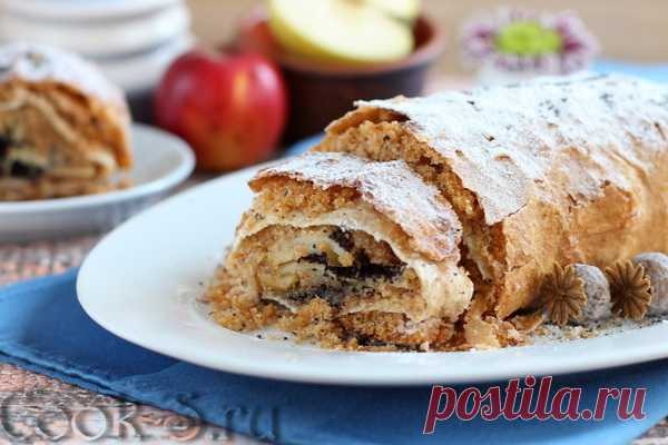 Яблочный штрудель из лаваша – рецепт с фото