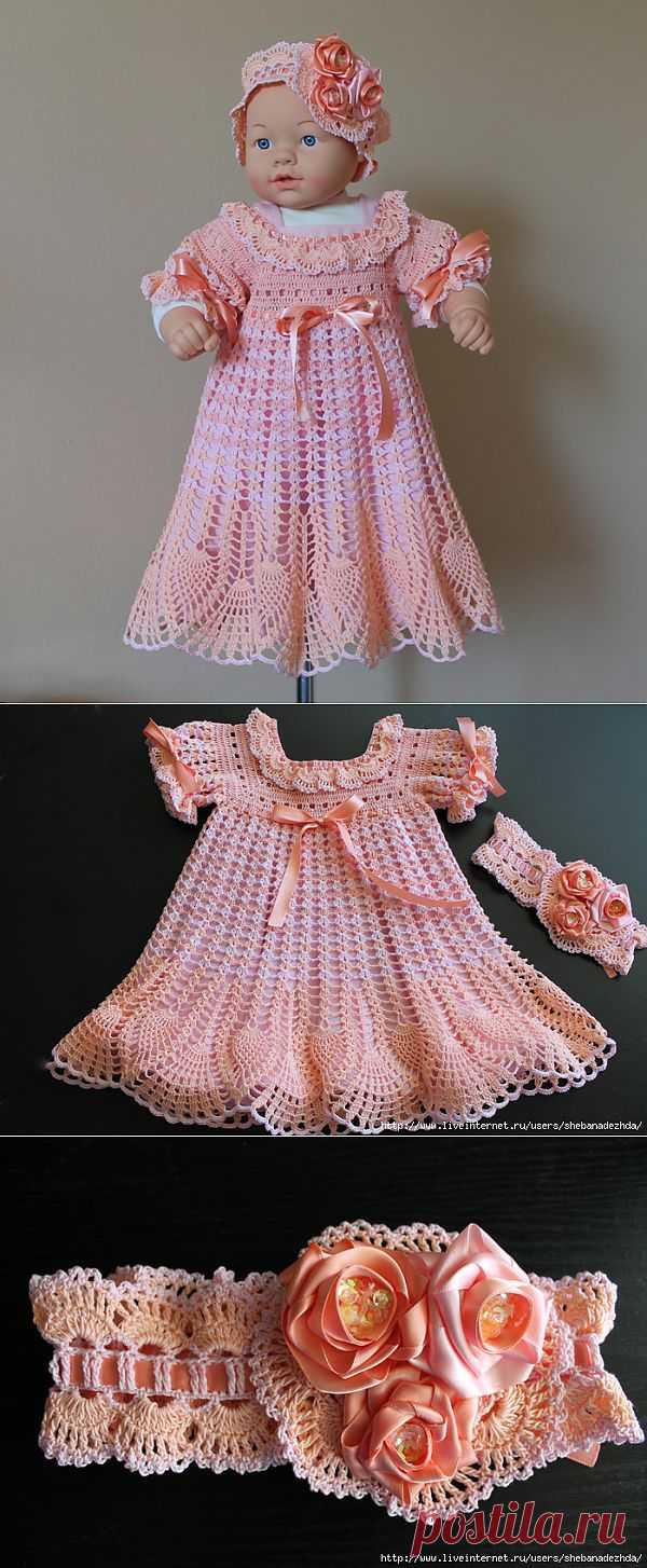 Персиково - розовый наряд. Для девочки.