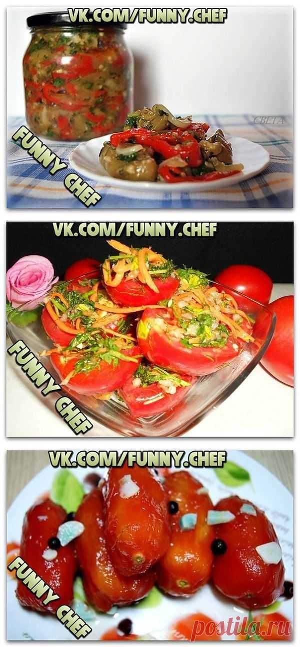 8 РЕЦЕПТОВ ЛУЧШИХ ЗАКУСОК-ЗАГОТОВОК. Когда на дворе лето и овощное изобилие, то хочется приготовить что-нибудь вкусненькое из овощей.