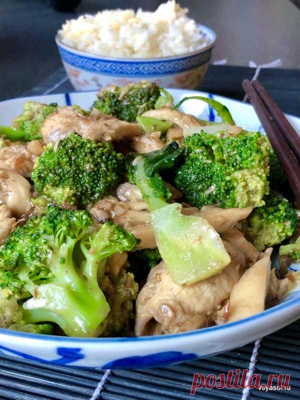 Стир-фрай из брокколи, куриных грудок и грибов – Вся Соль - кулинарный блог Ольги Баклановой