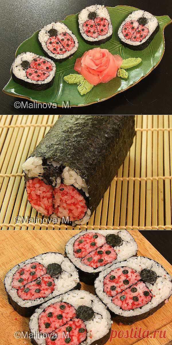 Кадзари-суши «Божья коровка». Традиционные декорированные суши, на срезе которых получается картинка.