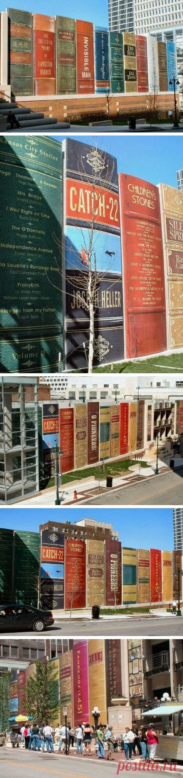 Красивые здания! Библиотека в виде полки с книгами. Канзас-сити, США