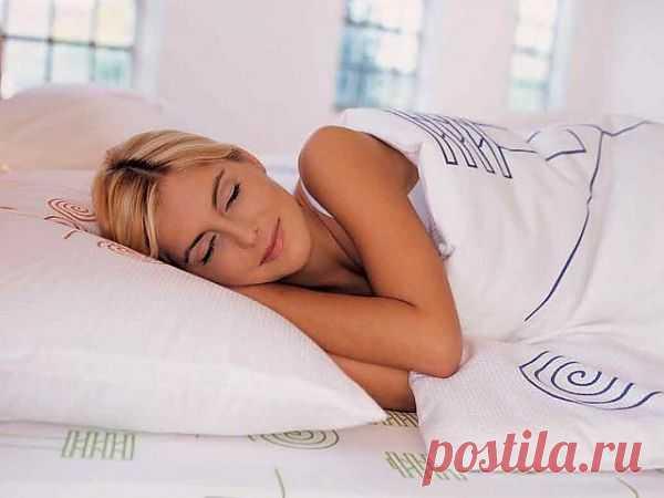 (+1) - Приятный сон. О постельном белье | БУДЬ В ФОРМЕ!