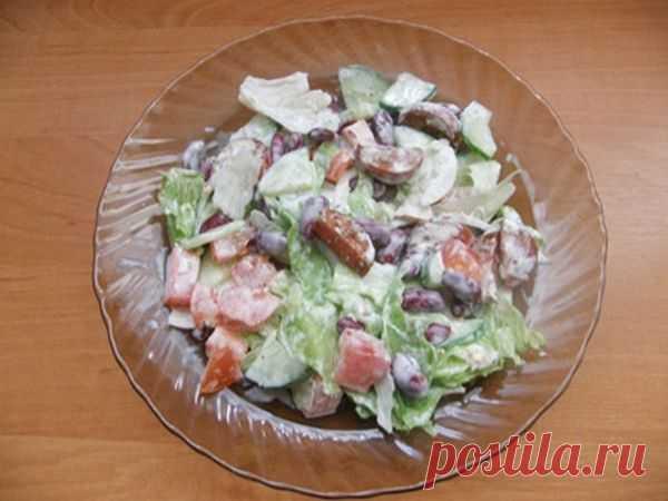 Фасолевый салат с сосисками - Пошаговый рецепт с фото своими руками Фасолевый салат с сосисками - Простой пошаговый рецепт приготовления в домашних условиях с фото. Фасолевый салат с сосисками - Состав, калорийность и ингредиенти вкусного рецепта.