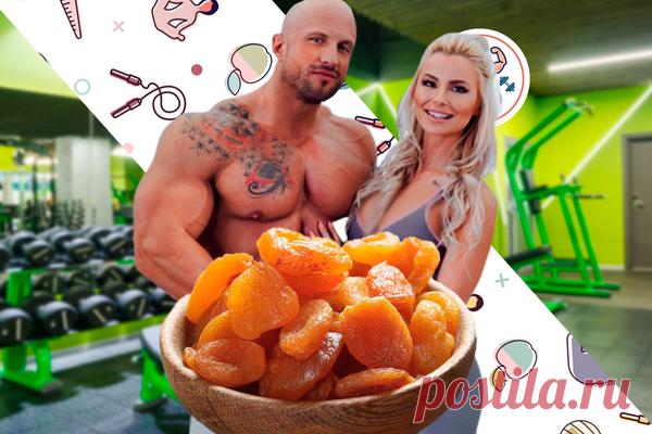 Натуральная добавка за 24 рубля, которая увеличит мужскую силу в несколько раз | Стальной Пресс | Яндекс Дзен