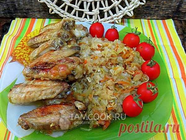Ленивый ужин из капусты и куриных крыльев — рецепт с фото Лёгкое в приготовлении блюдо, над которым не нужно стоять у плиты. Достаточно подготовить продукты.