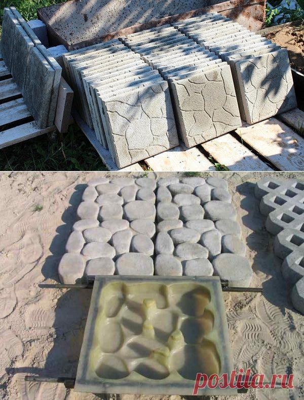Изготовление тротуарной плитки для дачи своими руками