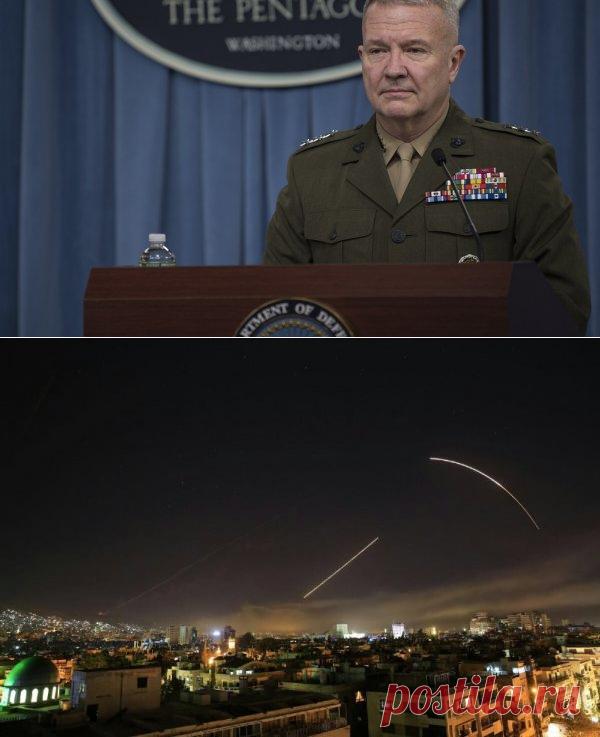 Ложь во спасение: Американцы кричат о тотальной победе Неуклюжие версии американских генералов о событиях в Сирии напоминают извивы Геббельса в попытке скрыть катастрофу под Сталинградом