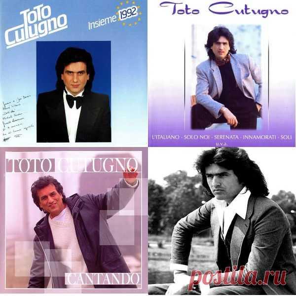 Toto Cutugno - 3 Albums (1990 - 2005) FLAC Сальваторе (Тото) Кутуньо (итал. Salvatore