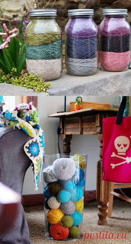 Заготовки на зиму / Организованное хранение / Модный сайт о стильной переделке одежды и интерьера