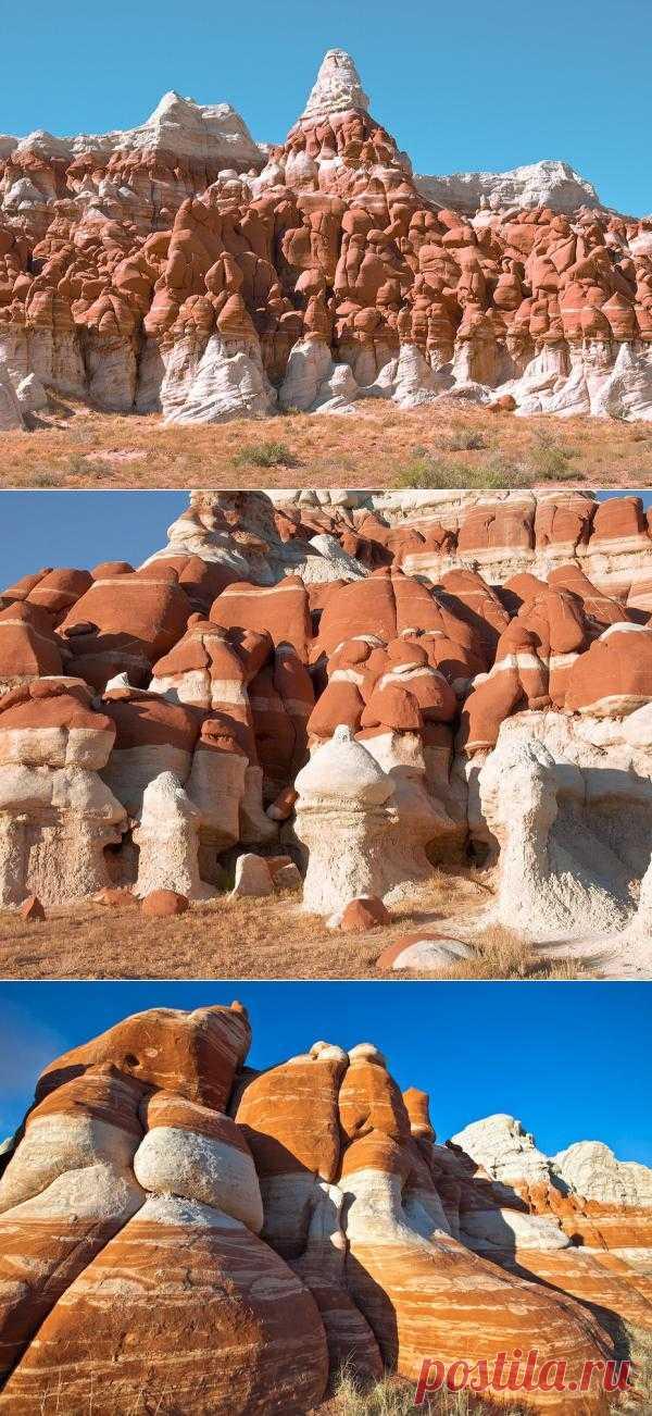Голубой каньон