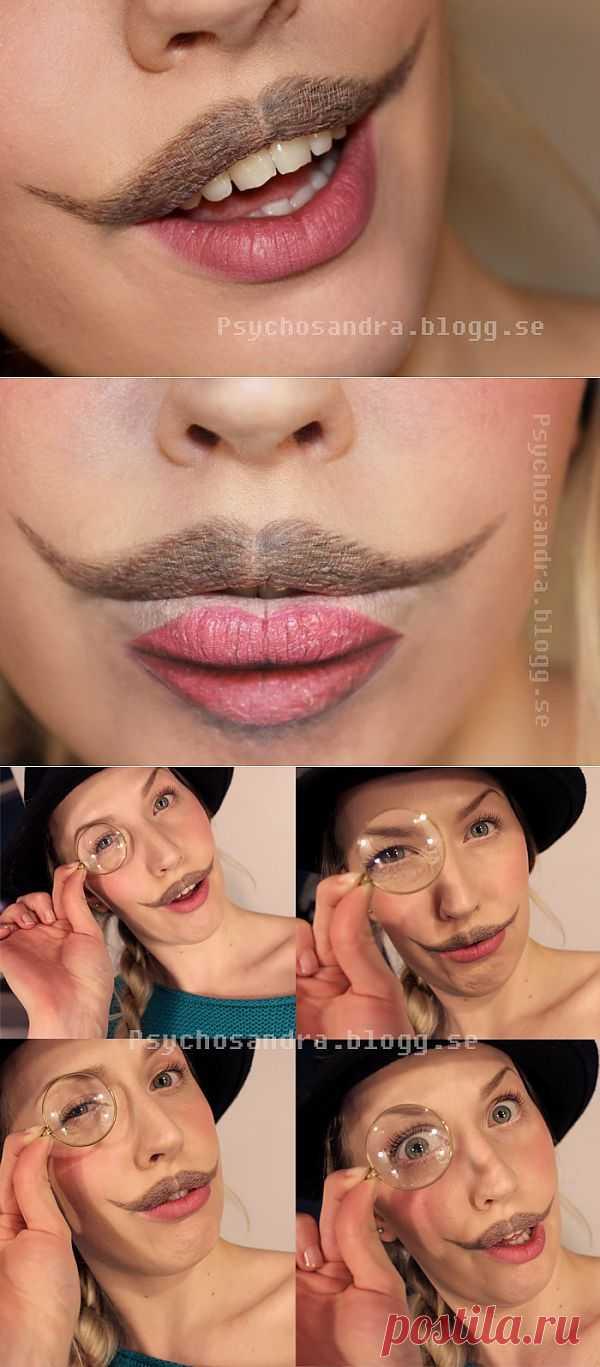 Носи усы! / Макияж/Маникюр / Модный сайт о стильной переделке одежды и интерьера