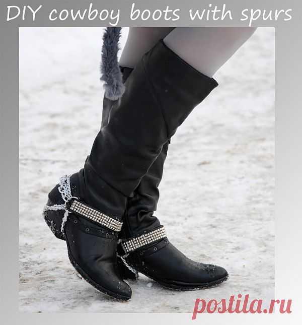 Сапоги со шпорами (DIY) / Обувь / Модный сайт о стильной переделке одежды и интерьера